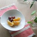 クイーンプログレ三角皿 21cm 白食器/大皿/サラダ皿/パスタ皿/和皿/洋皿