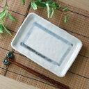 焼物皿 おふけ長角焼き物皿 長さ21cm ..-日本製美濃焼【HLS_DU】 業務用食器