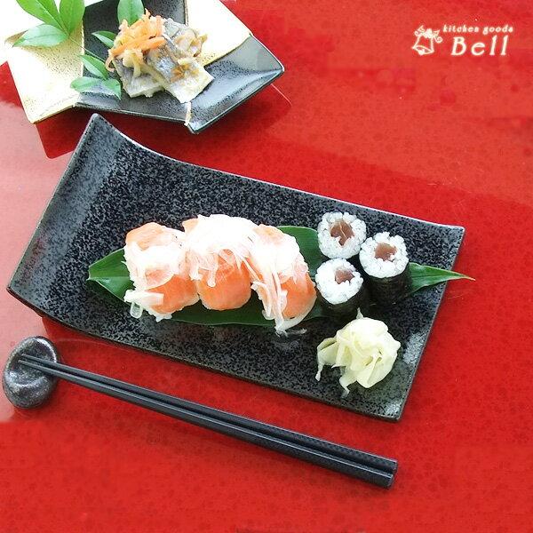 【アウトレット品】角皿 黒結晶片上りプレート 日本製 在庫限り 業務用食器
