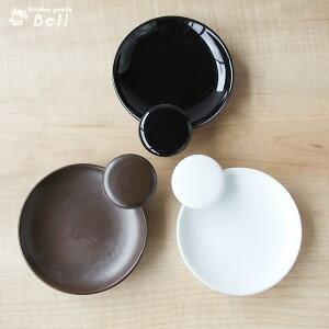 味見お玉立て皿丸形 ホワイト/ブラック 選べる2色 かわいい 小皿