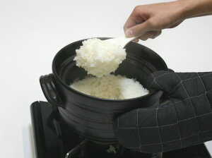 日本製萬古焼大黒セリオン炊飯鍋4合炊