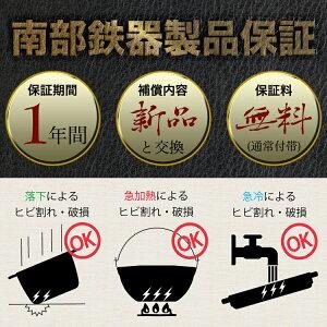 \製品保証付き!/ダッチオーブン24cmノーマルスキレットF-410南部鉄器及源F-410日本製