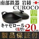 640_curoco_asa20_003