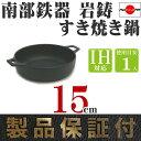 640_sukiyaki15_003