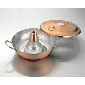 純銅製しゃぶ鍋ラベンダー26cm