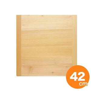 [ポイント3倍!11日10時迄]木製角せいろ用スリ蓋 42cm用 穴無し