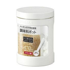 アスベル 1130 フォルマ・ガラスポットミニ ホワイト 調味料入れ 調味料ポット ガラス製