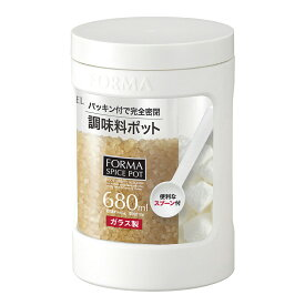 アスベル 1131 フォルマ・ガラスポット ホワイト 調味料入れ 調味料ポット ガラス製