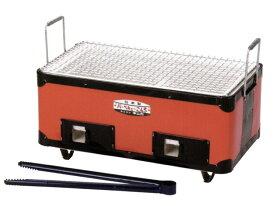 日本製 キンカ バーベキューコンロ(角形) BBQ バーベキュー 炭火 コンロ しちりん 七輪 キャンプ 炭火焼き 焼肉 焼き肉 一人キャンプ ソロキャンプ