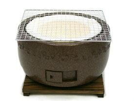 日本製キンカ 三河コンロ 大型(ブラウン) BBQ バーベキュー 炭火 コンロ しちりん 七輪 キャンプ 炭火焼き 焼肉 焼き肉 一人キャンプ ソロキャンプ
