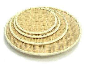 竹製盆ざる(特上) 24cm そば 器 梅干し 梅 ザル 笊 ざるそば皿 ざるラーメン