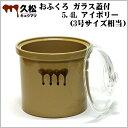 日本製 陶器製 漬物容器 常滑焼 久松窯 かめ おふくろ ガラス蓋付 5.4L アイボリー (3号サイズ相当)