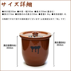 日本製漬物容器常滑焼かめ蓋付3号5.4L