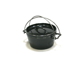 Uniflame Dutch oven 8 inch super deep BBQ / outdoor /