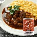 飛騨牛使用ハヤシビーフ缶 430g  デミグラスソース 淡路島産玉ねぎ使用 まろやかな味わい