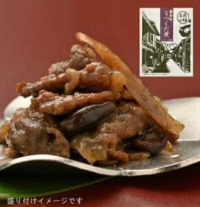 飛騨牛味噌つくだ煮(牛蒡・しめじ入り) 80g ご飯のおかず おつまみ  ピリ辛飛騨味噌風味