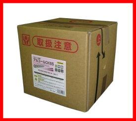 【送料無料】新品!業務用 アルコール製剤 エタノール製剤 18Kg(20L)