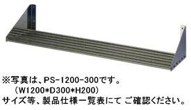 【新品】東製作所 パイプ棚  W750*D250