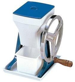 【新品】CHUBU 手動式アイスクラッシャー(クラッシュアイス) HA-1700