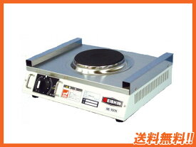 【送料無料】新品!EISHIN エイシン電機 コンロ W370*D300*H100 NE-100K