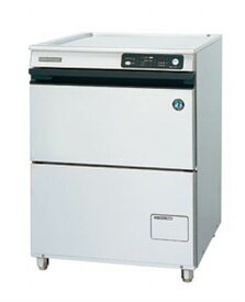【送料無料】新品!ホシザキ 業務用食器洗浄機 JWE-400TUB3(200V)(旧品番JWE-400TUA3)