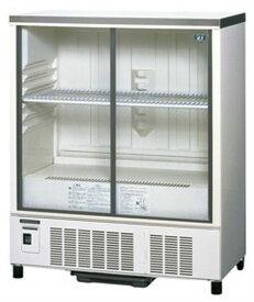 ホシザキ 冷蔵ショーケース 小型 スライド扉タイプ SSB-85CTL2 【送料無料】【新品】