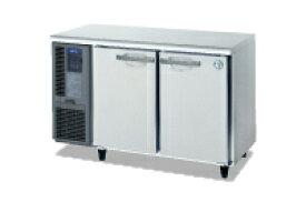 【新品】ホシザキ コールドテーブル冷蔵庫 RT-120MTCG 横型幅1200×奥行450×高さ800(mm)【 コールドテーブル 】【 台下冷蔵庫 】【 ホシザキ 冷蔵庫 】【 業務用 冷蔵庫 】