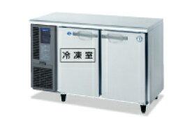 【送料無料】新品!ホシザキ コールドテーブル冷凍冷蔵庫 RFT-120MTCG
