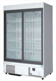 【送料無料】新品!フクシマ スライド扉リーチインショーケース【冷蔵タイプ】ホワイト MSU-120GHWSR