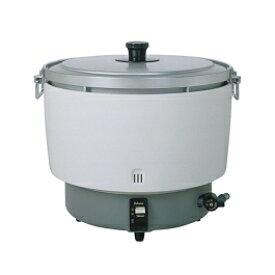 【送料無料】新品!パロマ製 業務用ガス炊飯器(約5.5升) PR-101DSS