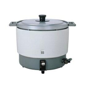 【送料無料】新品!パロマ製 業務用ガス炊飯器(約3.3升) PR-6DSS