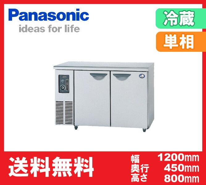 【新品】パナソニック(旧サンヨー) コールドテーブル冷蔵庫 SUC-N1241J