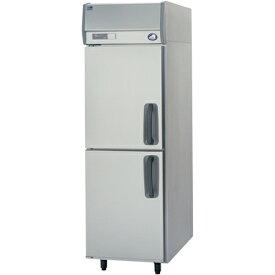 【送料無料】新品!パナソニック(旧サンヨー) 冷凍庫 (左開き) W615*D800*H1950mm SRF-K683L (旧 SRF-683VLA)