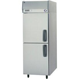 【送料無料】新品!パナソニック(旧サンヨー) 冷蔵庫(左開き) W745*D650 SRR-K761L (旧 SRR-J761VLA)
