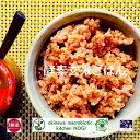 酵素 玄米 ごはん6パックセット(冷凍)玄米に小豆と塩を混ぜ炊き上げた熟成・発酵ごはん