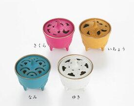 南部鉄器 香炉  『四季の香炉』 岩鋳 日本製