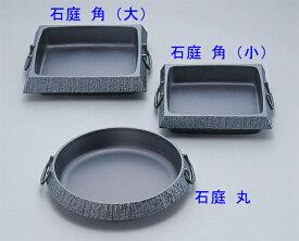 南部鉄器鉄鍋 『すき焼鍋 石庭 角(大)』 岩鋳 日本製 100V・200V IH対応  20027