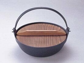 南部鉄器鉄鍋 『ふる里鍋 深型24』 岩鋳 日本製  21009