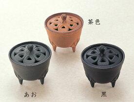 南部鉄器 香炉  『花びら』(色は黒のみとなりました) 岩鋳 日本製 29206