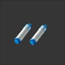 リクシル製(LIXIL) JF-21 浄水器交換用カートリッジ 2本セット