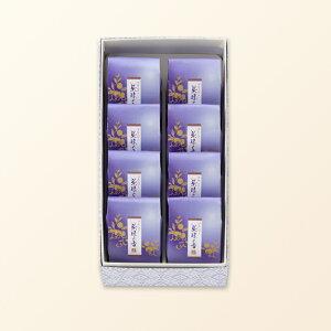 紫珠の香 8個入[宗家源吉兆庵]