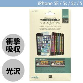 1ba4e0c07c PowerSupport 衝撃吸収クリスタルフィルムセット for iPhone SE / 5s / 5c / 5 (