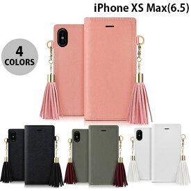 【マラソンクーポン有り】 [ネコポス発送] Dreamplus iPhone XS Max Tassel Jacket ドリームプラス (iPhoneXSMax スマホケース) [PSR]
