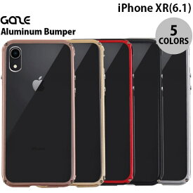 [ネコポス送料無料] GAZE iPhone XR Aluminum Bumper Razor Fit ゲイズ (iPhoneXR スマホケース) [PSR]