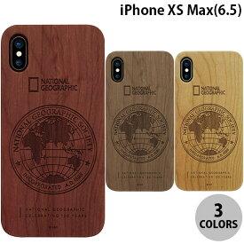 【マラソンクーポン有り】 [ネコポス送料無料] National Geographic iPhone XS Max 130th Anniversary case Nature Wood ナショナル ジオグラフィック (iPhoneXSMax スマホケース) [PSR]