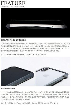 Deff iPhone XS / X CLEAVE Aluminum Bumper 180  ディーフ (iPhoneXS / iPhoneX バンパーケース) [PSR]