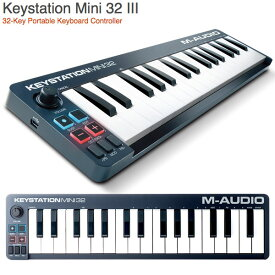 【マラソンクーポン有り】 M-AUDIO Keystation Mini 32 MK3 USB MIDIキーボード32鍵 # MA-CON-034 エムオーディオ (MIDIキーボード) [PSR]