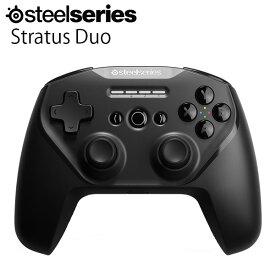 【マラソン日替クーポン有】 SteelSeries Stratus Duo 有線 / Bluetooth 接続 / 2.4GHz 無線 レシーバー付き コントローラー # 69075 スティールシリーズ (ゲームコントローラー) [PSR]