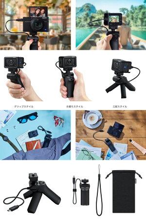 【スーパーSALEクーポン有】  SONY 三脚機能付き シューティンググリップ # VCT-SGR1  ソニー  (カメラアクセサリ) [PSR]
