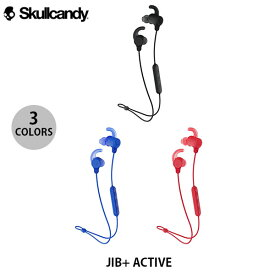 Skullcandy JIB+ ACTIVE Bluetooth 5.0 ワイヤレスイヤホン スポーツフィン スカルキャンディー (カナル イヤホン) [PSR]